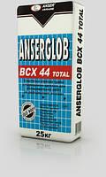 Клей эластифицированный ANSERGLOB BCX 44 TOTAL (25 кг)