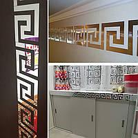 Декоративные зеркальные наклейки на стены «лабиринт».  Интерьерные акриловые наклейки хром.