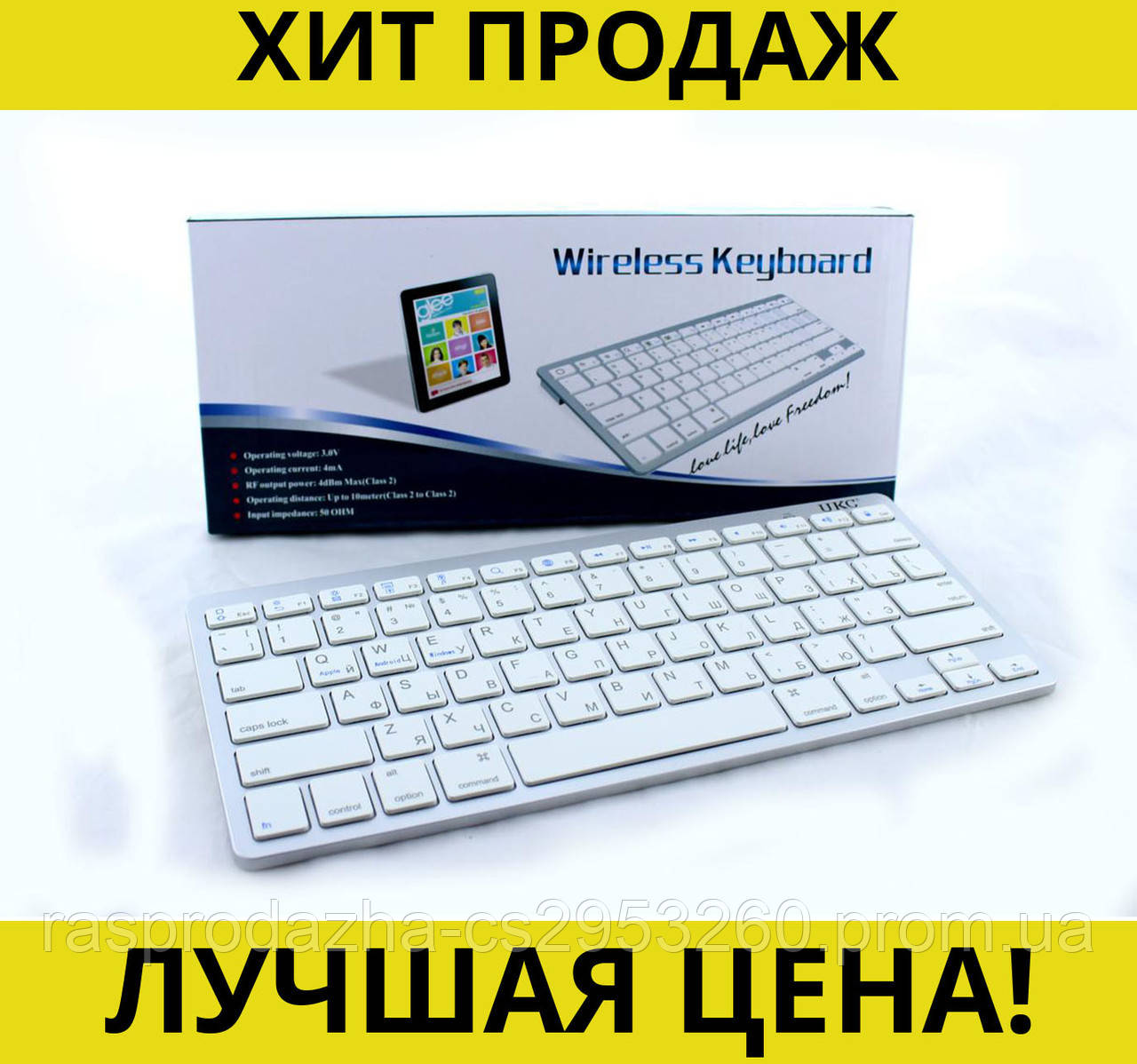 Клавиатура KEYBOARD X5!Спешите Купить