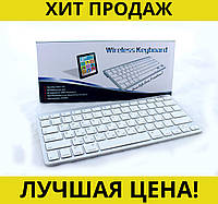 Клавиатура KEYBOARD X5!Спешите Купить, фото 1