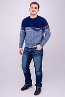 Мужской свитер Афанасий (синий)