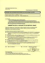 Сертифікат ЕСМТ Lamberet