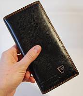 Мужской качественный кошелек, портмоне, бумажник. Кошельки для мужчин. Лучший подарок. 2 ЦВЕТА. Код:КСЕ79