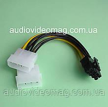 Кабель (переходник) питания 8 pin на 2 Molex, для видеокарт