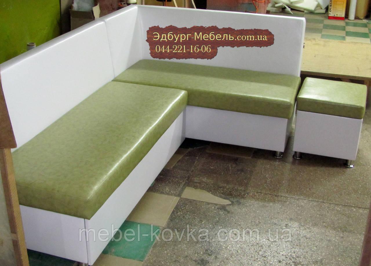 Кухонный уголок+ пуф 200х130см