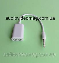 Розгалужувач 3.5 мм (4pin) для гарнітур, навушників