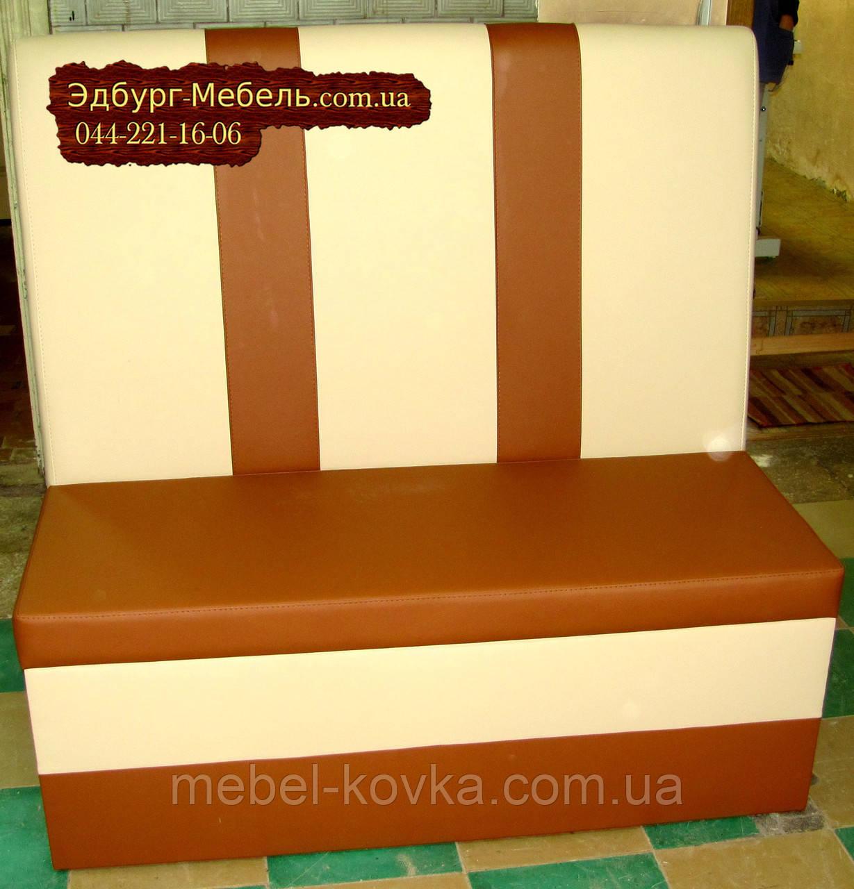 Высокий диван для кафе Пражский торт