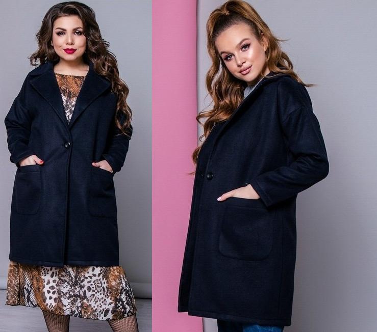328f5852b37 Стильное Женское Пальто
