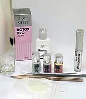 Стартовый набор для ламинирования ресниц Lash Secret с крем ботоксом