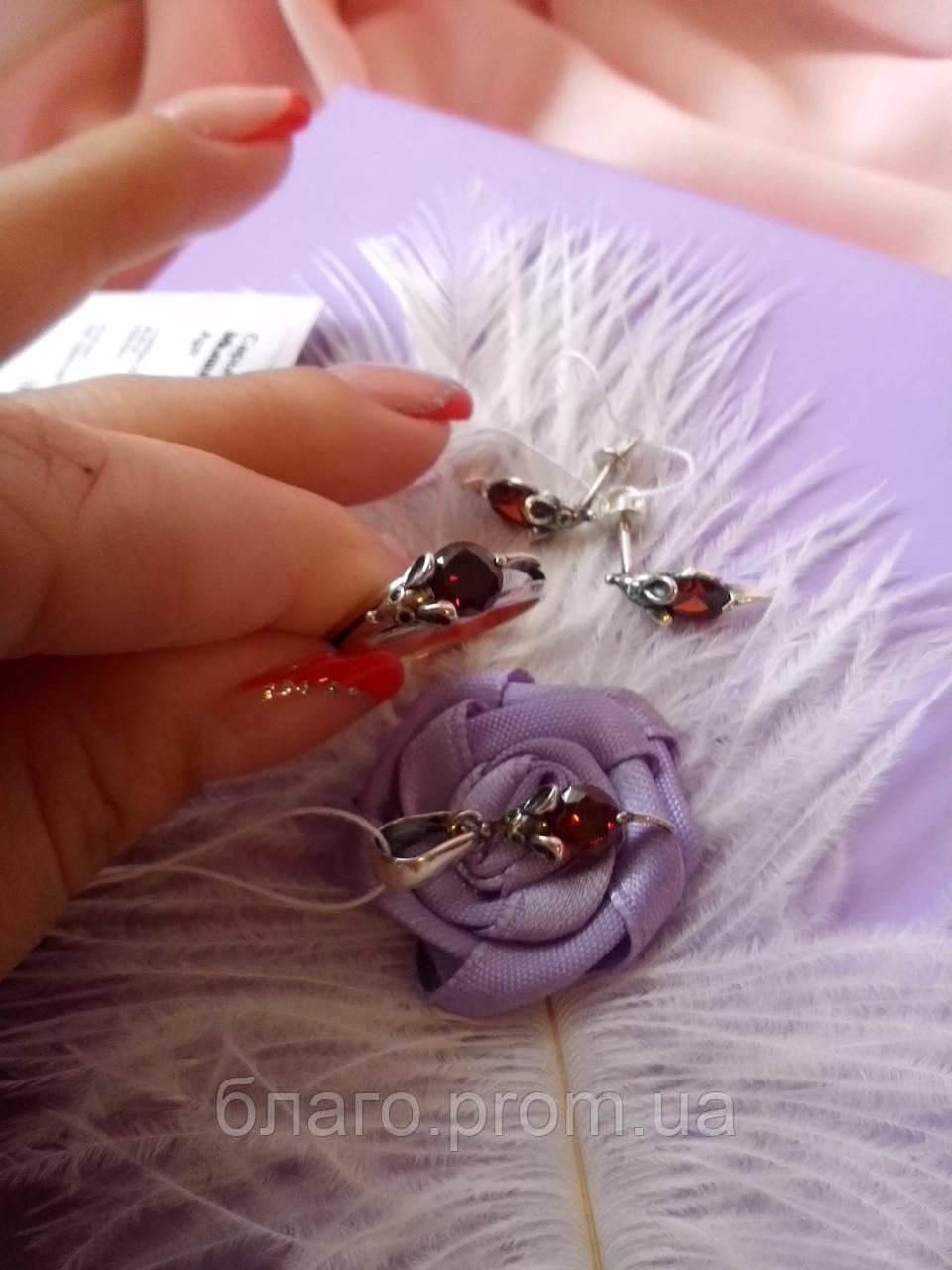 Срібний комплект Мишка (сережки, кільце, кулон)