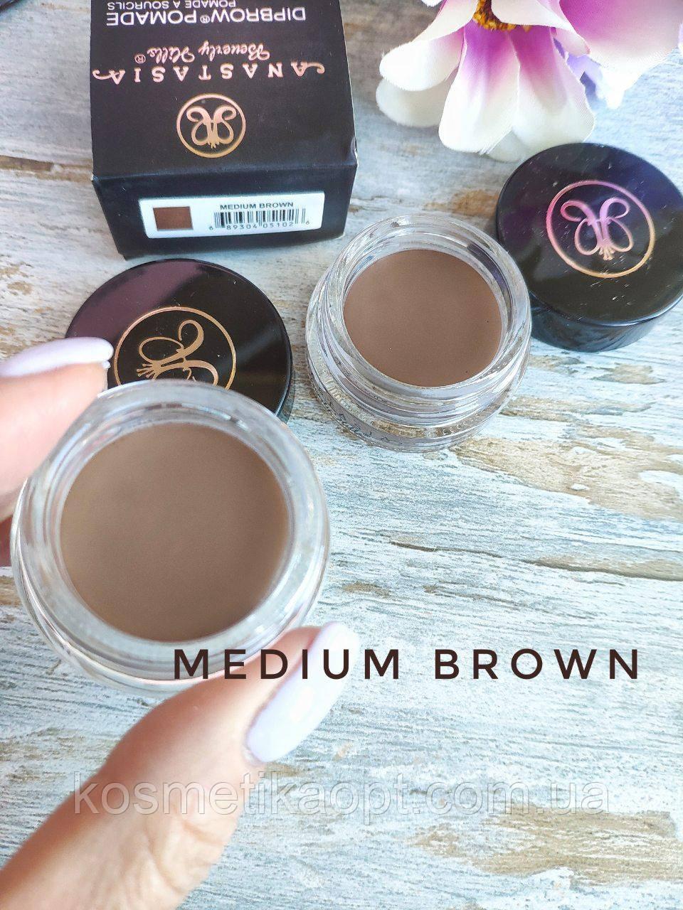 MEDIUM BROWN - Помадка для бровей Anastasia Beverly Hills
