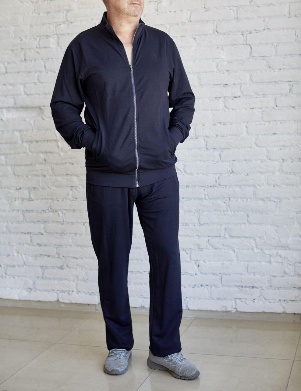Спортивный костюм фирмы DIRK BIKKEMBERGS