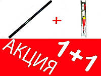 Акция удилище маховое Okuma 4,5м.+ подарок