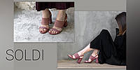 Стильные женские босоножки. ОПТ., фото 1