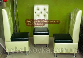 Кресло для кафе, ресторана, бара