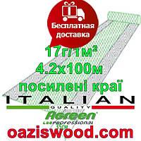 Агроволокно р-17 4,2*100м AGREEN 4сезона, усиленные края Итальянское качество, фото 1