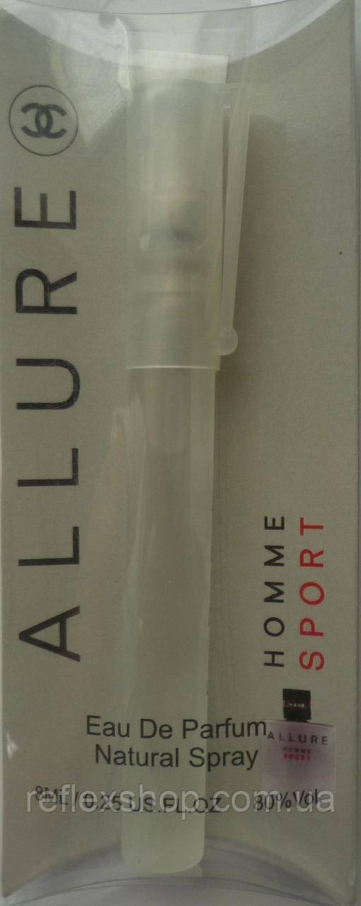 Духи ручка Chanel Allure homme Sport копия