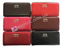 de967880fcd8 Женский клач кошелек Chloe-5, цена 650 грн., купить в Одессе — Prom ...