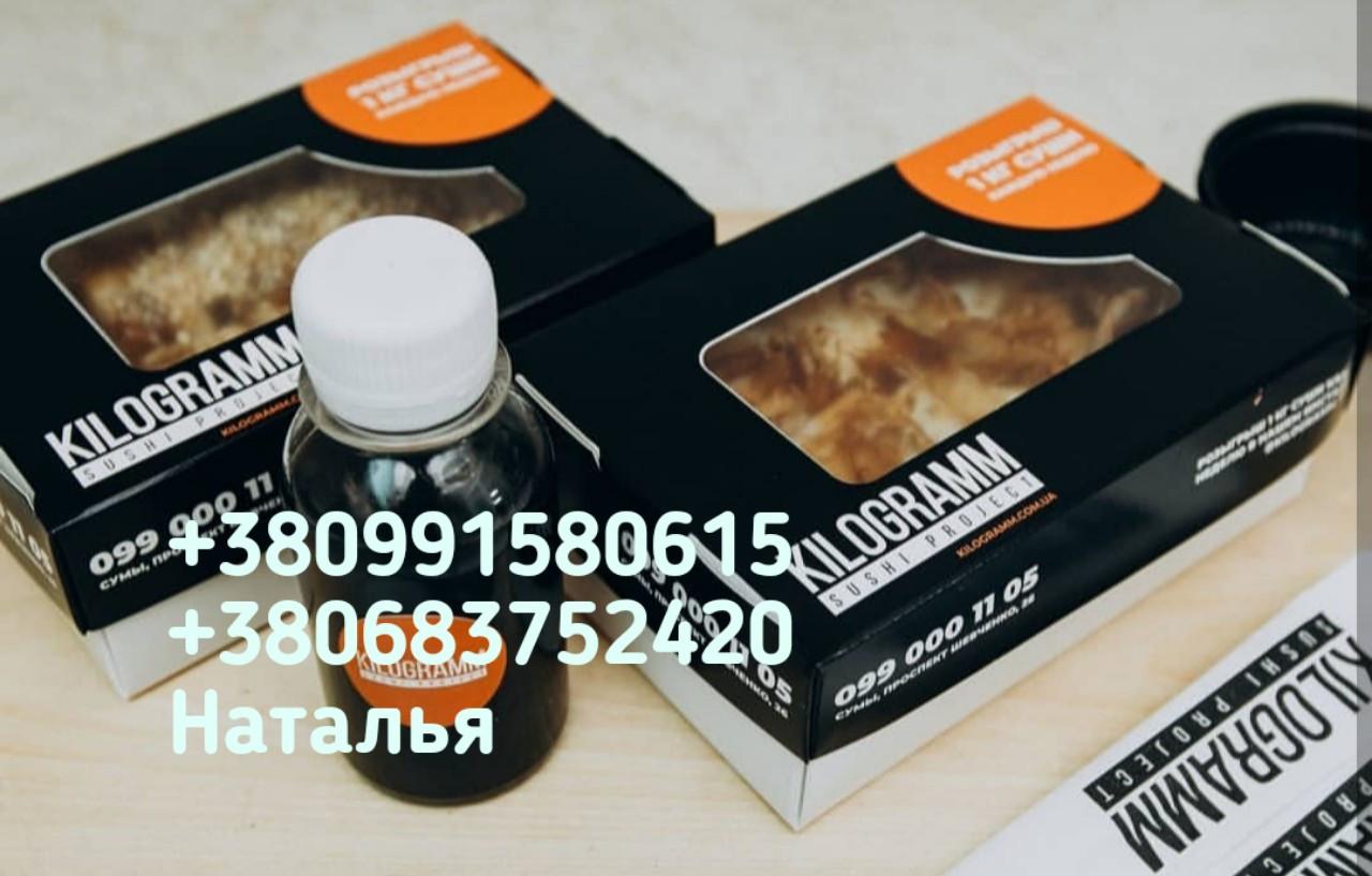 Упаковка для  суши КДО 140*90*50 мм