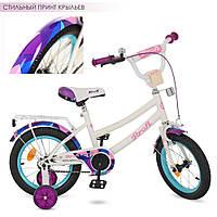 Детский двухколесный велосипед Profi Geometry L18163, 18 дюймов, фото 1