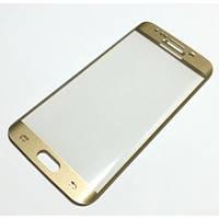 Защитное стекло 3D Samsung S9  (изогнутое) золото