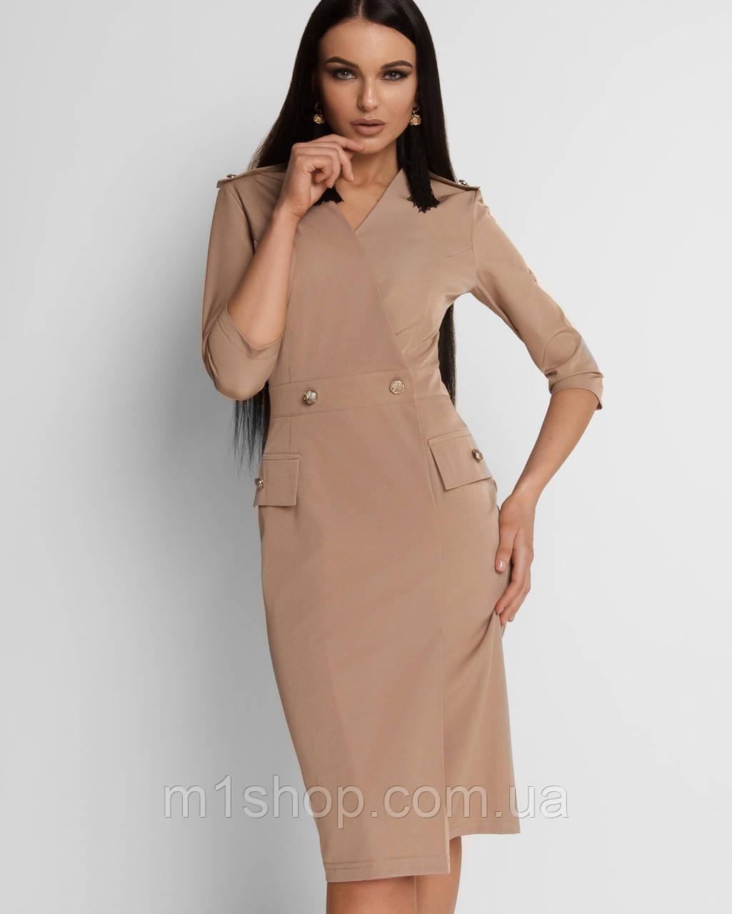 Женское деловое двобортное платье (Римма jd)