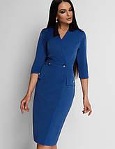 Женское деловое двобортное платье (Римма jd), фото 3