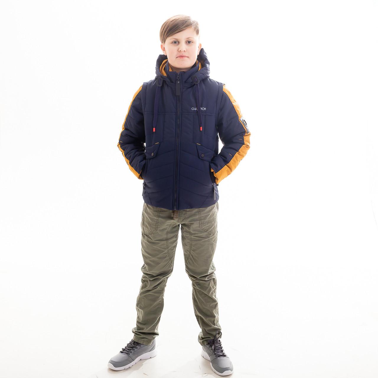 Куртка-жилет для мальчика «Стен» 8-13 лет (синий+горчица)