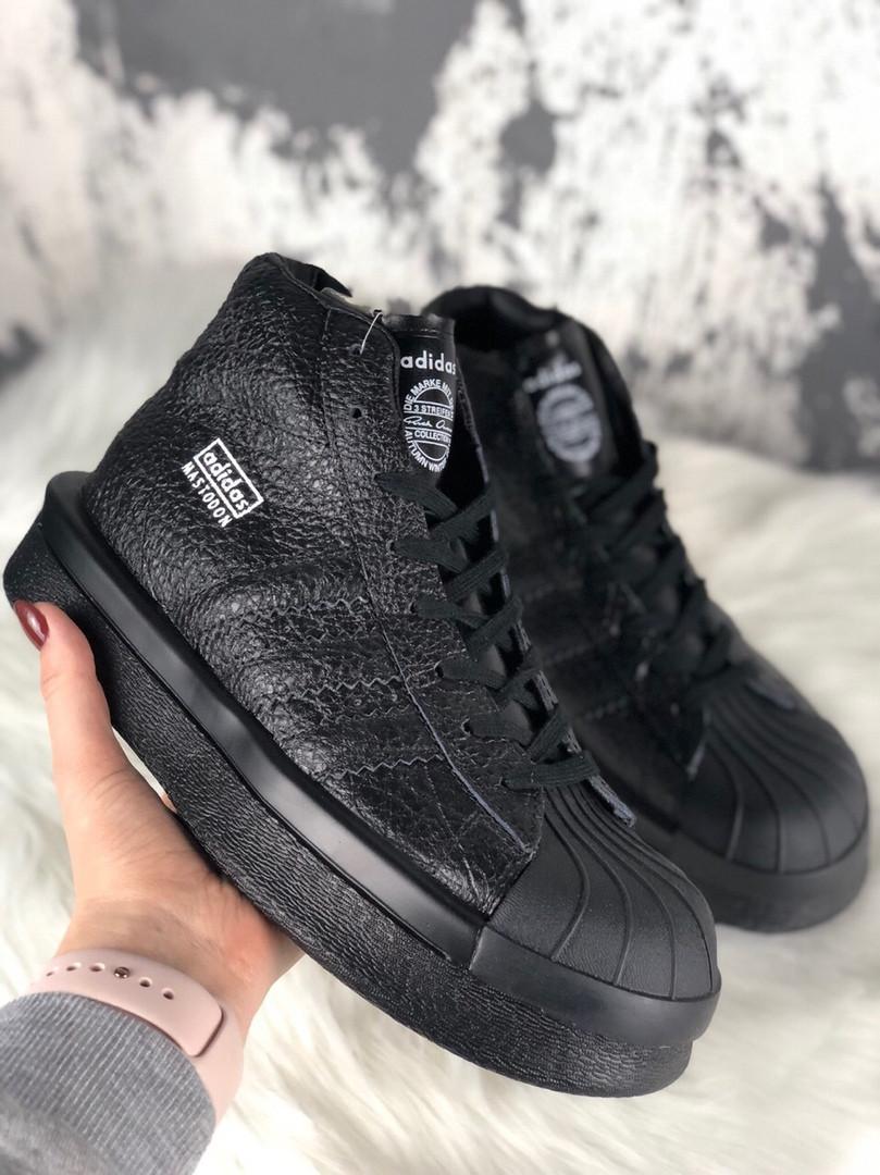 Женские кроссовки в стиле Rick Owens Х adidas Mastodon Pro II Black, (Реплика ААА)