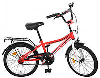 Двухколесный велосипед Profi Top Grade Y20105  ,20 дюймов