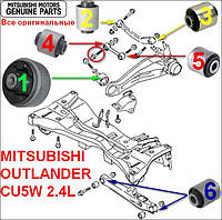 Сайлентблоки Mitsubishi Outlander (CU5W) 2003-2008г. (Комплект 14шт) все оригинал Mitsubishi, фото 1