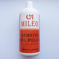 Жидкость для снятия гель-лака Mileo (500 мл)
