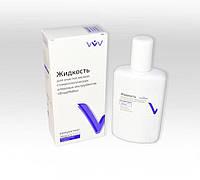 Жидкость для дезинфекции, очистки алмазных инструментов ВладМиВа (125 мл)