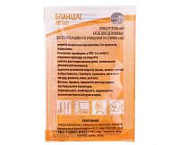 Дезинфицирующее средство Бланидас Актив (10 мл)