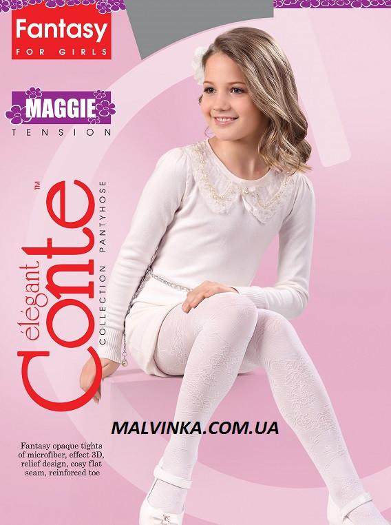 Колготки детские нарядные Conte 50 Den MAGGIE эффект  3D арт 14С-10СП 128-134,140-146 р   Bianco. 140-146