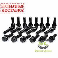 Комплект колёсных болтов М12х1,25х28мм Конус Чёрные в блистерной упаковке Starleks