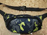Барсетка барыжка бананов поясная сумка камуфляж
