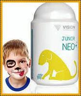 Детский натуральный витаминно-минeральный комплекс Юниор Нео от Французкого производителя!