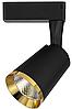Трековый светодиодный светильник 18Вт 4000K черный-золото AL111