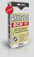 Смесь кладочная ANSERGLOB «ВСМ-11» 25 кг (для кладки ячеистых бетонов)