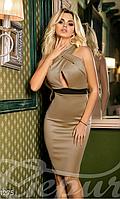 Молодежное женское платье футляр до колен переплетенное оригинальным лифом дайвинг, фото 1