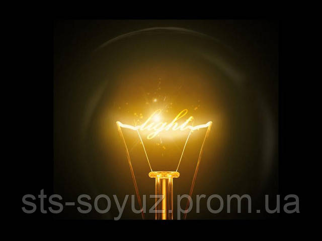 Ночью электричество будет стоить в два раза дешевле!