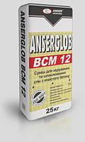 Смесь для кладки и шпаклевания ячеистых блоков ANSERGLOB «ВСМ-12»(25 кг)