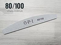 "Пилка ""О.Р.І "" лодочка , 80/100"