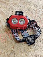 Налобный фонарь High Power Headlamp SB-501, фото 1