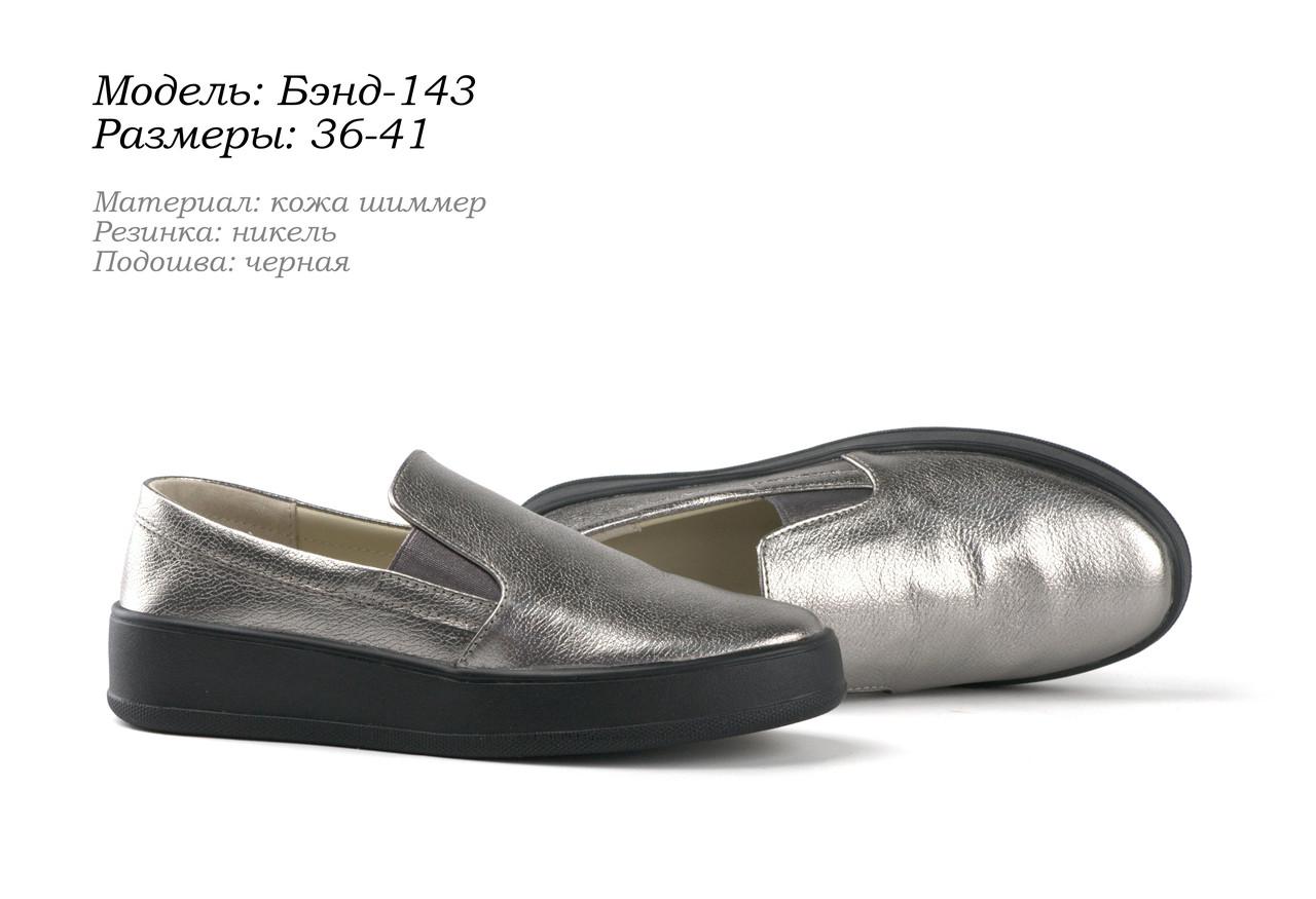 a448c8591 Женская обувь весна-лето 2018: продажа, цена в Днепре. туфли женские ...