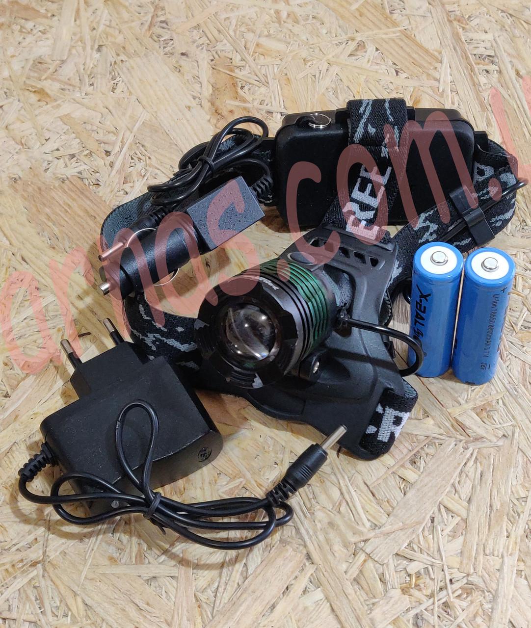 Аккумуляторный налобный фонарь Bailong BL-2188B-T6
