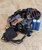 Аккумуляторный налобный фонарь Bailong BL-2188B-T6, фото 1