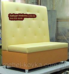 Кафешный диван от производителя