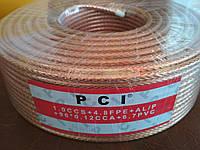 Телевизионный кабель PCI RG6U (силикон)